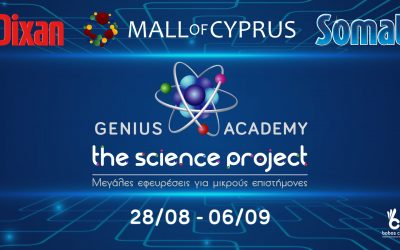 2020 Genius Academy: The Science Project