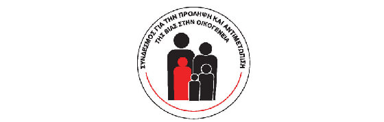 Association for the Prevention and Handling of Violence in the Family