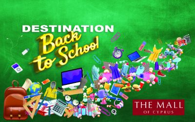 Destination Back to School…γεύσεις!