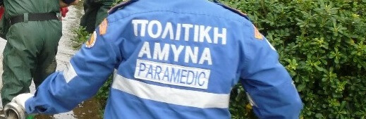 Civil defense at The Mall of Cyprus