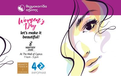 Thermokitida Agapis – Women's Day… Let's Make It Beautiful!