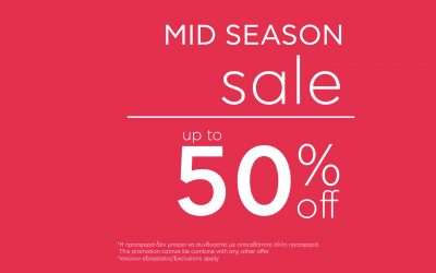 MID-SEASON SALE στο Debenhams.