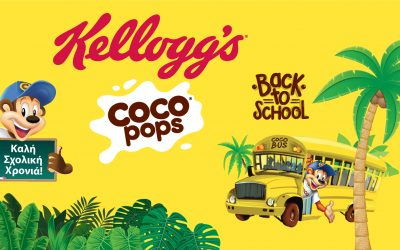 Kellogg's Coco Pops!