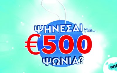 Competition: Are you up for €500 worth of shopping?