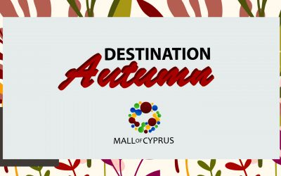 'Your Fashion Destination Rocks' Διαγωνισμός – Τυχεροί