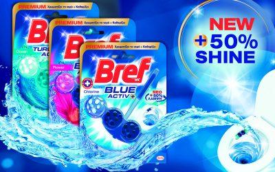 Γνωρίστε το νέο Bref Blue Activ