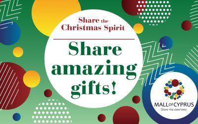 Μοιράσου Υπέροχα Δώρα αυτά τα Χριστούγεννα!