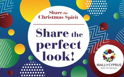 Share the Perfect Look this Christmas!