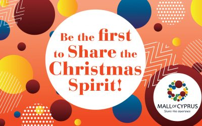 Be the first to share the Christmas spirit!