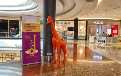 """Sophia"", the Sophia for Children giraffe is now at the Mall of Cyprus!"