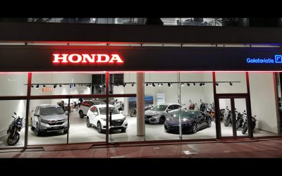 Honda's new Nicosia showroom opens its doors to the public at Annex 4, next to the Mall of Cyprus.